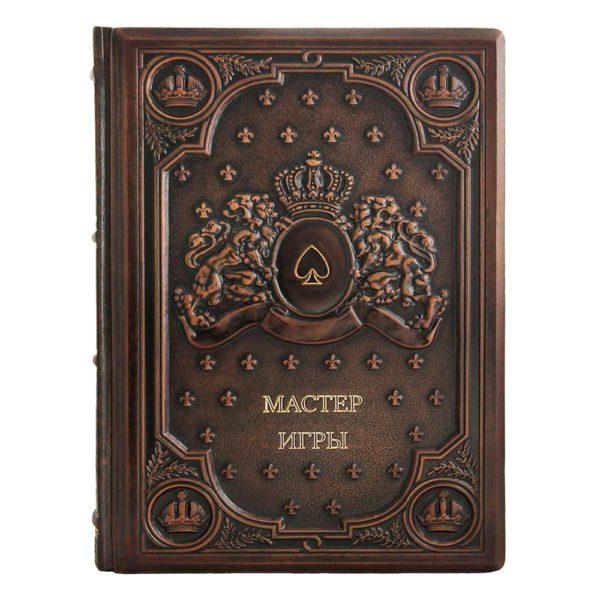 Подарочная книга «Роберт Грин. Мастер игры» в кожаном переплете