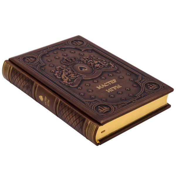 Книга «Роберт Грин. Мастер игры» в коже для подарка
