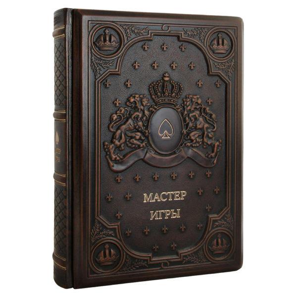 Подарочная книга «Роберт Грин: Мастер игры» в кожаном переплете