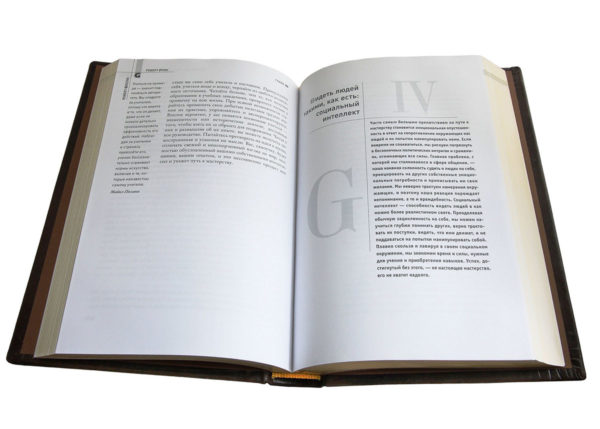 Книга «Роберт Грин: Мастер игры»