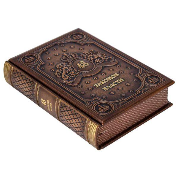 Книга в коже «48 законов власти» Роберта Грина