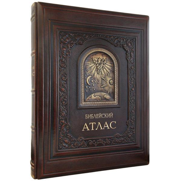 Подарочное издание «Библейский атлас» в кожаном переплете