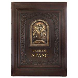 Подарочное издание «Библейский атлас» в кожаном переплете ручной работы