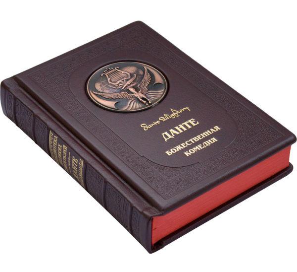 Подарочная книга «Данте: Божественная комедия» в кожаном переплете