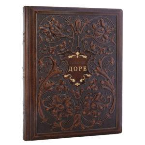 Подарочное издание «Галерея Доре» в кожаном переплете