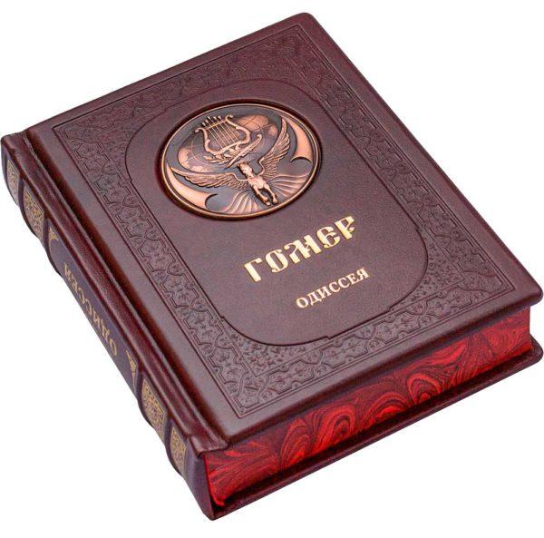 Элитное подарочное издание «Гомер: Одиссея» в кожаном переплете ручной работы
