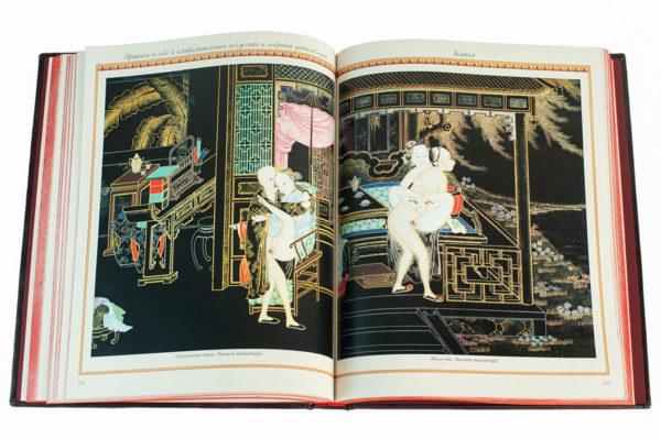 Книга «Камасутра» в кожаном переплете