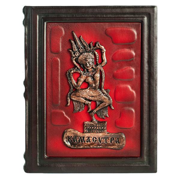 Подарочное издание «Камасутра» в кожаном переплете ручной работы