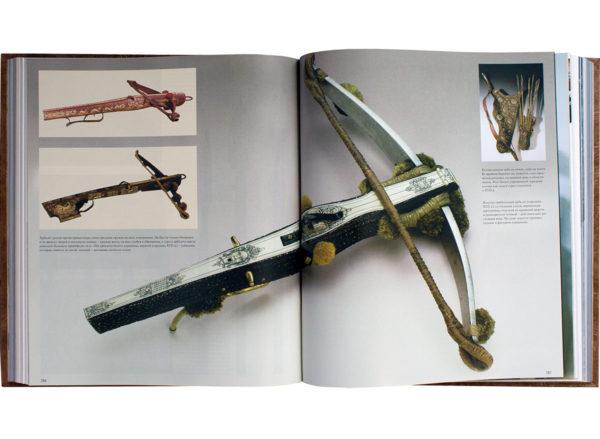 Подарочная книга «Курт Блюхель: Охота» охотничий арбалет
