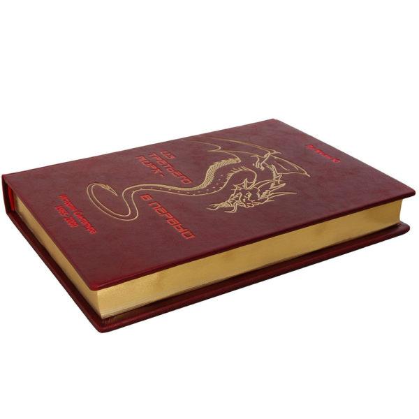 Книга «Ли Куан Ю: Из третьего мира в первый»