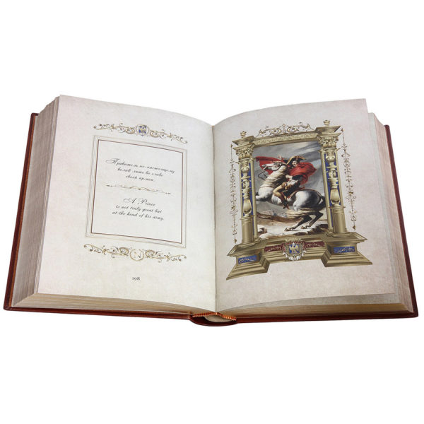 Книга «Наполеон: высказывания и афоризмы»