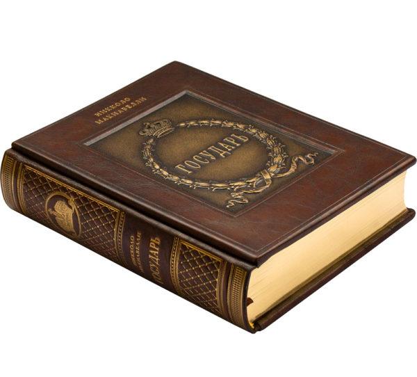 Подарочная книга «Никколо Макиавелли: Государь» в кожаном переплете