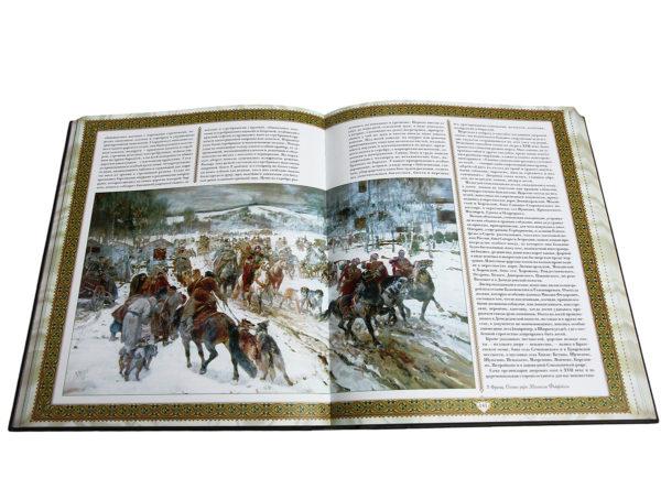 Книга «Охота» Николая Кутепова