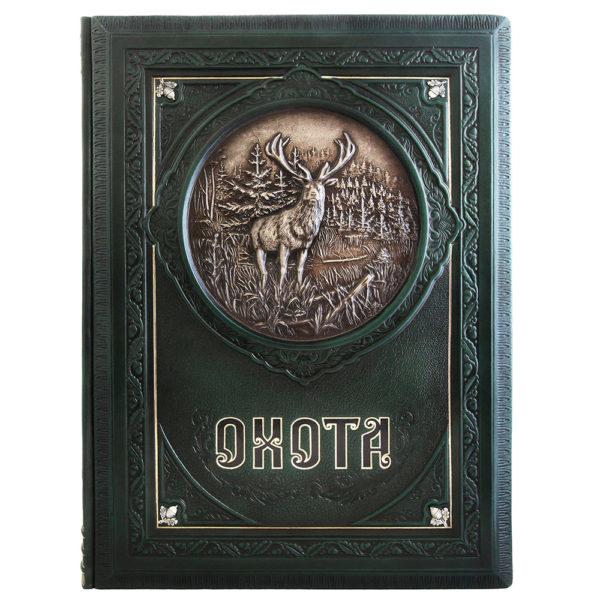Подарочное издание «Николай Кутепов: Охота» в кожаном переплете и футляре