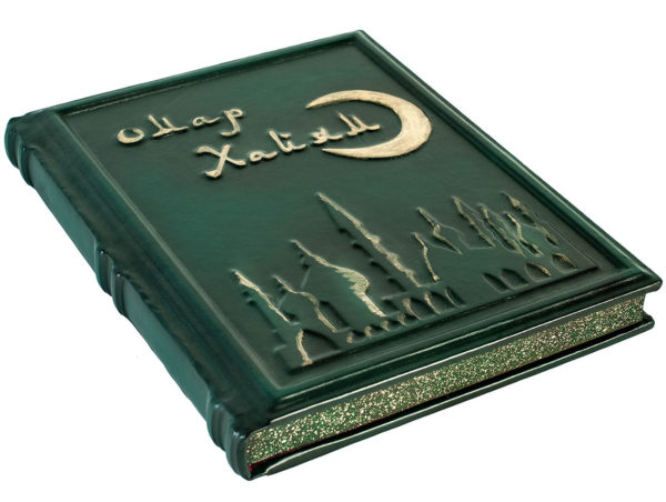 Подарочное издание «Омар Хайам: Рубайят» в кожаном переплете