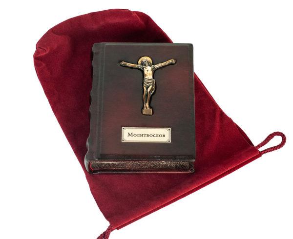Подарочное издание Православный молитвослов с мешочком
