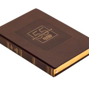 Подарочная книга «Речи, изменившие мир. 55 важнейших выступлений в истории»
