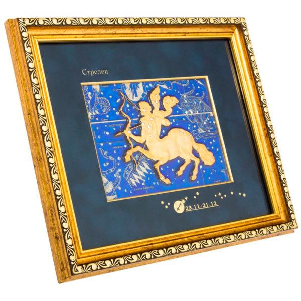 Подарочное настенное панно «Знак зодиака Стрелец»