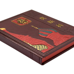 Книга «Москва» на китайском языке с красивой обложкой