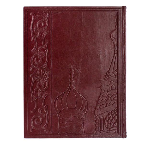 Подарочная книга «Москва» на китайском языке оборот переплета