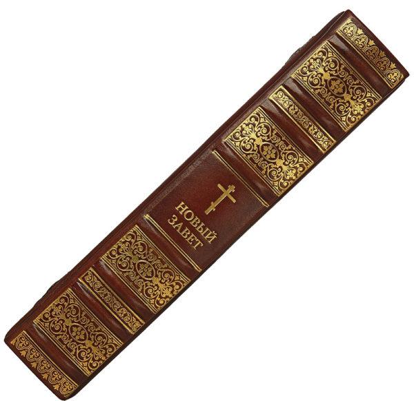 Подарочная книга «Новый Завет» в кожаном переплете корешок
