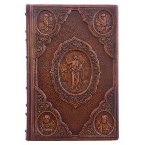 Подарочная книга «Новый Завет» в кожаном переплете с иллюстрациями