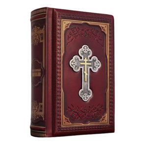 Подарочная книга «Православный молитвослов» с медным распятием