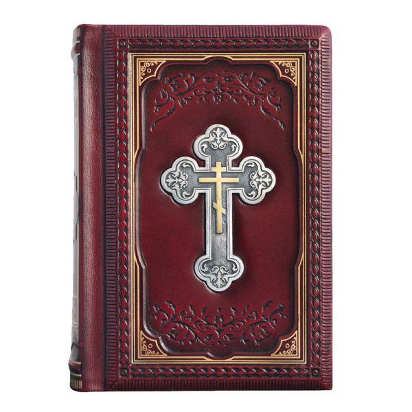 Подарочная книга «Православный молитвослов» с медным распятием в кожаном переплете
