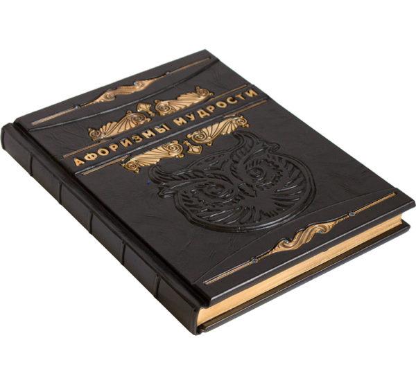 Подарочная книга «Афоризмы житейской мудрости» Шопенгауэр, с совой и ювелирными камнями
