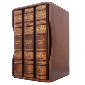 Подарочное издание «Библия: книги Ветхого Завета и Нового Завета» в 3 томах кожаный переплет