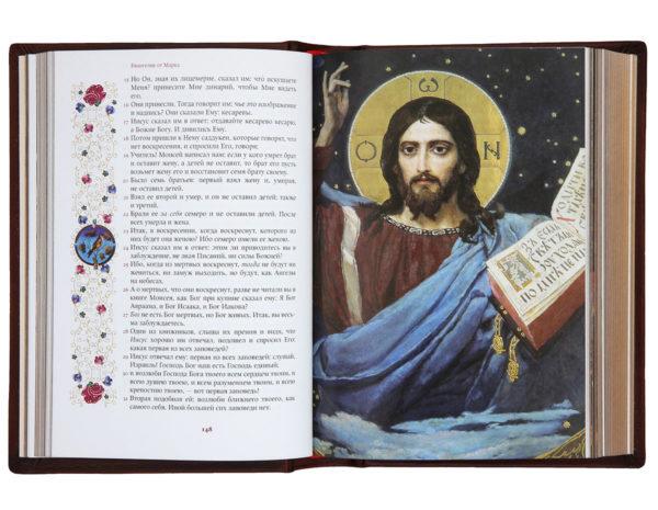 Издание «Библия: книги Ветхого Завета и Нового Завета» в 3 томах