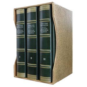Подарочное издание «Черчилль: Вторая мировая война» в 3 томах кожаный переплет