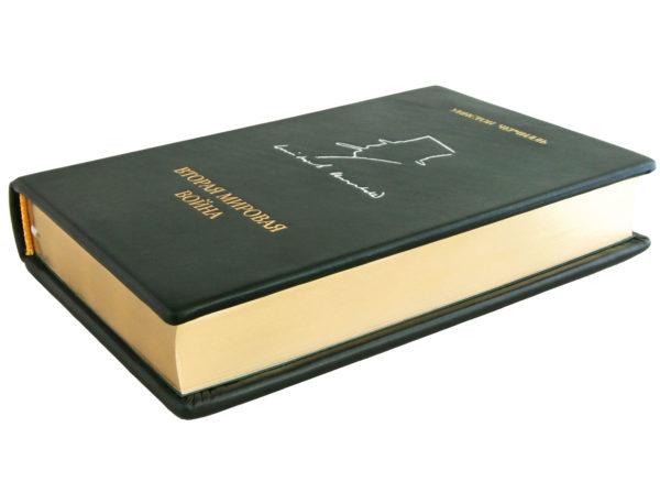 Подарочная книга «Черчилль: Вторая мировая война» в 3 томах