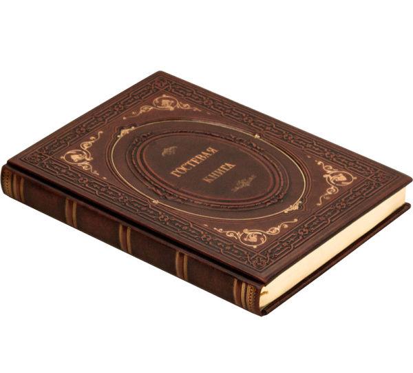 Книга с чистыми листами