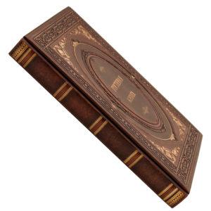 Гостевая книа с чистыми листами