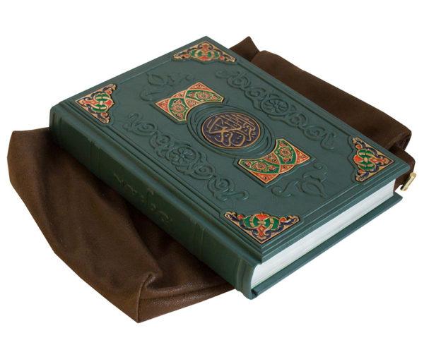 Подарочная книга «Коран» на арабском и русском языке в кожаном переплете ручной работы