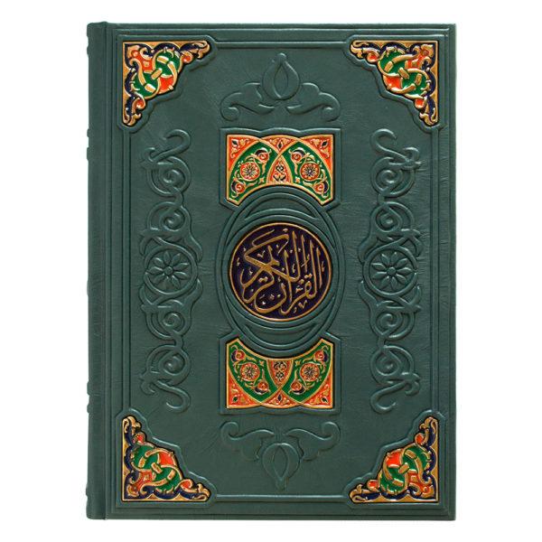 Подарочное издание «Коран» на арабском и русском языке в кожаном переплете