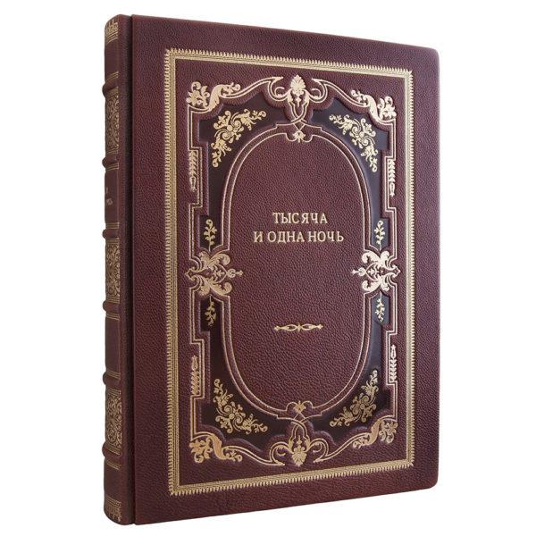 """Подарочная книга """"Тысяча и одна ночь"""" дорогое элитное издание"""