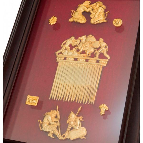 Подарочное настенное панно «Скифское золото: скифский гребень и украшения»