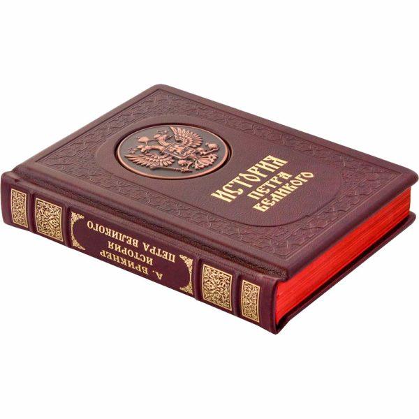 Подарочное издание «История Петра Великого» Брикнер. Подарочное издание, кожаный переплет