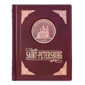 Подарочная книга «Saint Petersburg / Санкт-Петербург» на английском языке