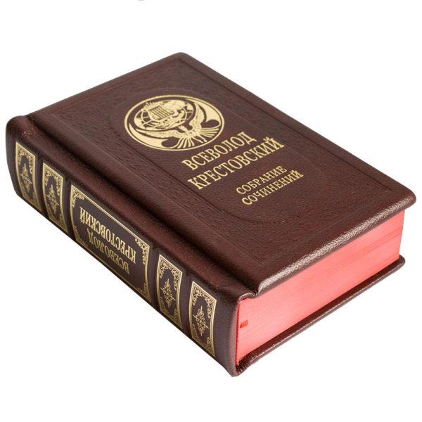 Книга «Всеволод Крестовский: Петербургские трущобы» полное издание в одном томе для подарка