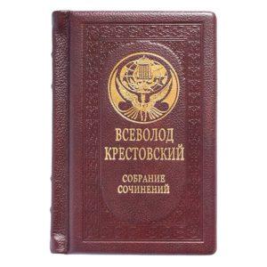 Книга «Петербургские трущобы» Всеволод Крестовский, полное издание в одном томе