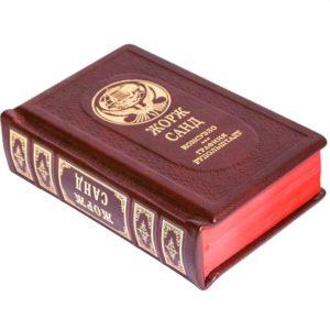 Подарочное издание «Жорж Санд. Консуэло. Графиня Рудольштадт» в кожаном переплете