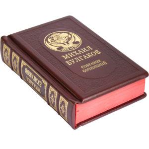 Подарочная книга «Булгаков: Малое собрание сочинений» в подарок