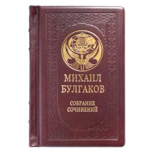 Подарочное издание «Булгаков: Малое собрание сочинений» в кожаном переплете