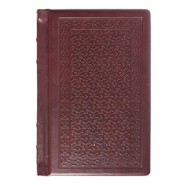 Книга в кожаном переплете с красивой обложкой в подарок