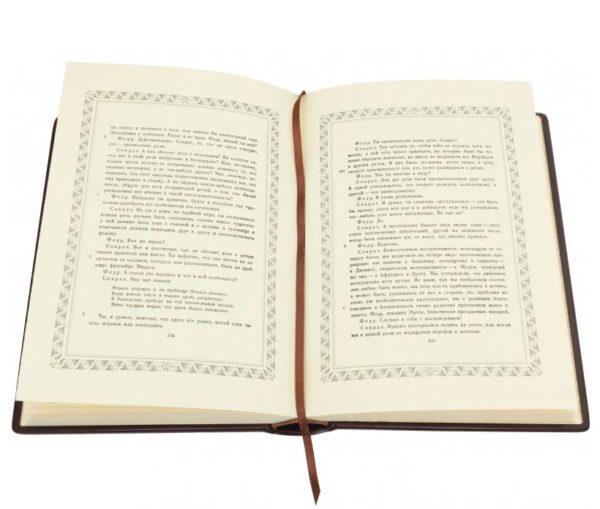 Книга «Греческие мыслители: Платон. Избранные диалоги»