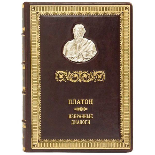Подарочное издание «Греческие мыслители: Платон. Избранные диалоги»