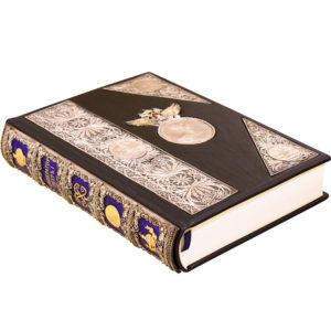 Книга в подарок «История Петра I Великого» А. Г. Брикнер с красивой обложкой